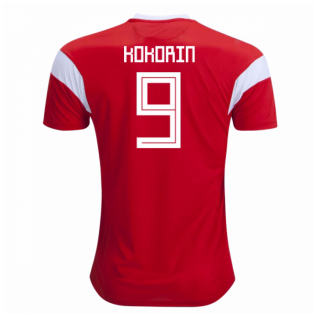 2018-19 Russia Home Shirt (Kokorin 9) - Kids
