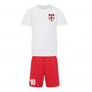 Personalised Georgia Training Kit
