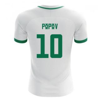 2020-2021 Bulgaria Home Concept Shirt (Popov 10) - Kids