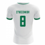 2018-19 Bulgaria Home Concept Shirt (Stoichkov 8) - Kids