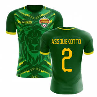 2018-2019 Cameroon Home Concept Football Shirt (Assou-Ekotto 2) - Kids