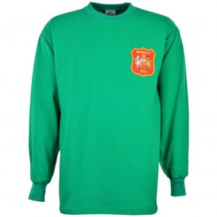 Manchester City FA Cup Final Retro Goalkeeper Shirt