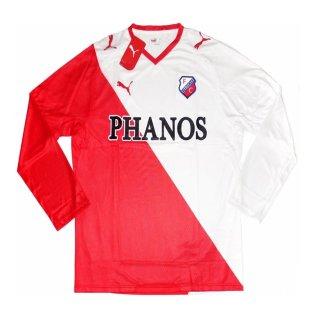 2008-2009 Utrecht Puma Home Long Sleeve Football Shirt
