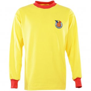 Romania 1960s Retro Football Shirt