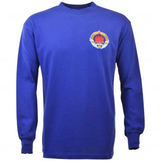 Yugoslavia 1974 World Cup Qualification Retro Football Shirt