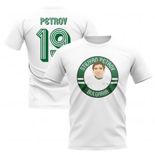 Stiliyan Petrov Bulgaria Illustration T-Shirt (White)