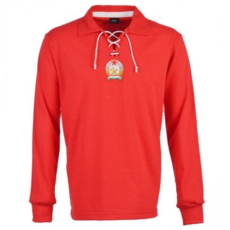 Hungary 1953 Retro Football Shirt