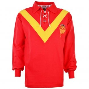 87b5734b143 Spain Retro Shirts, Classic Kits, Vintage Football Kits