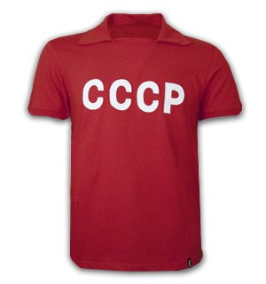 CCCP 1960 Short Sleeve Retro Shirt 100% cotton