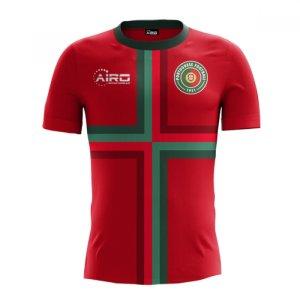 2018-2019 Portugal Home Concept Football Shirt
