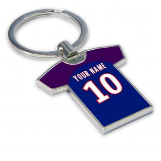Personalised PSG Football Shirt Key Ring