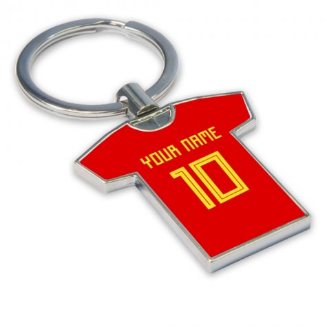 Personalised Spain Football Shirt Key Ring