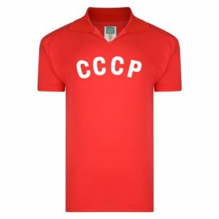 Score Draw CCP 1968 European Championship Shirt