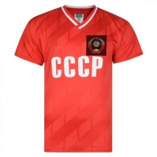 Score Draw CCP 1986 World Cup Finals Shirt