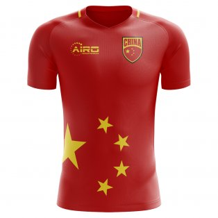 2018-2019 China Home Concept Football Shirt - Womens