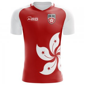 2020-2021 Hong Kong Home Concept Football Shirt - Womens