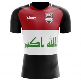 2018-2019 Iraq Home Concept Football Shirt