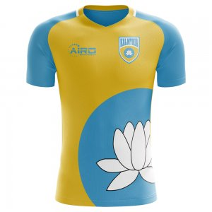 2018-2019 Kalmykia Home Concept Football Shirt