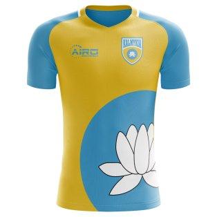 2018-2019 Kalmykia Home Concept Football Shirt - Kids