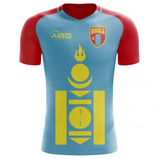 2020-2021 Mongolia Home Concept Football Shirt - Little Boys