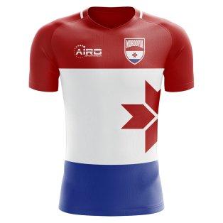 2018-2019 Mordovia Home Concept Football Shirt - Kids