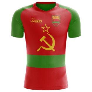 2018-2019 Transnistria Home Concept Football Shirt
