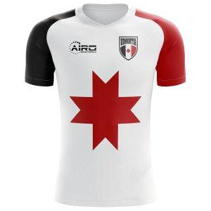2018-2019 Udmurtia Home Concept Football Shirt