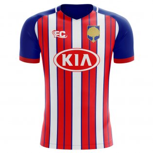 59a081fcb Atletico Madrid Football Shirts   Kit at UKSoccershop.com