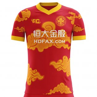 2018-2019 Guangzhou Evergrande Fans Culture Home Concept Shirt - Little Boys