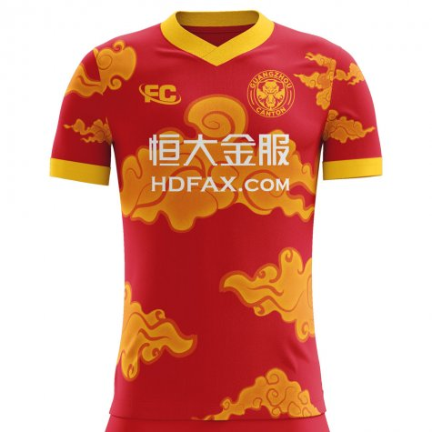 2018-2019 Guangzhou Evergrande Fans Culture Home Concept Shirt - Kids