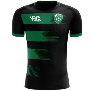 2018-2019 Sporting Lisbon Fans Culture Away Concept Shirt - Kids