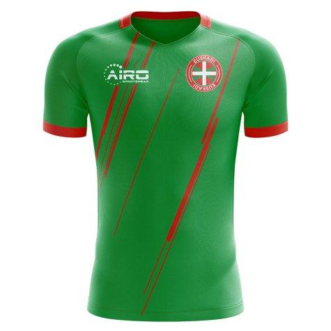 2019-2020 Euskadi Home Concept Football Shirt - Baby