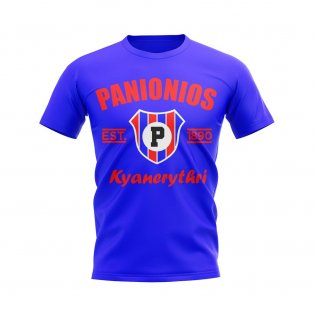 Panionios Established Football T-Shirt (Royal)