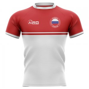 2019-2020 Russia Training Concept Rugby Shirt
