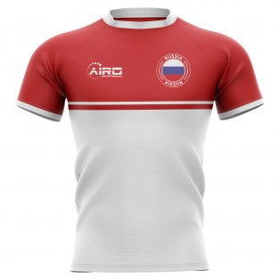 2020-2021 Russia Training Concept Rugby Shirt