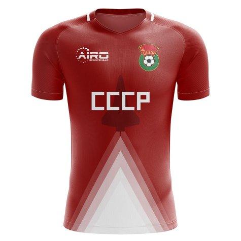 USSR Home Concept Football Shirt