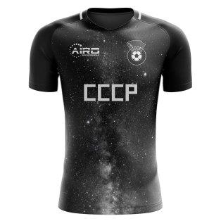USSR Third Concept Football Shirt - Kids
