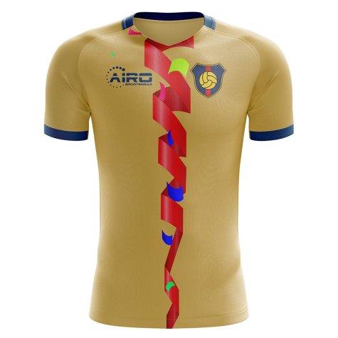 2020-2021 Paris Away Concept Football Shirt - Little Boys