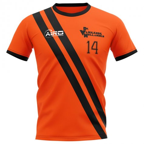 2019-2020 Holland Johan Concept Football Shirt - Little Boys
