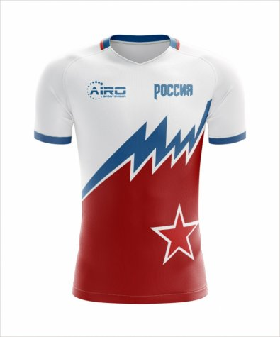 2020-2021 Russia Away Concept Football Shirt - Womens
