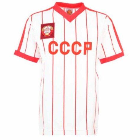 CCCP 1980s Away