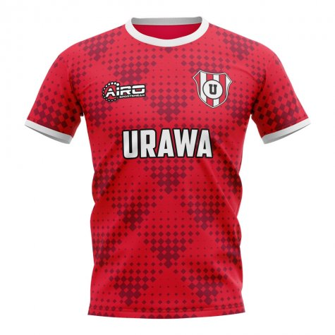2019-2020 Urawa Red Diamonds Home Concept Football Shirt - Little Boys