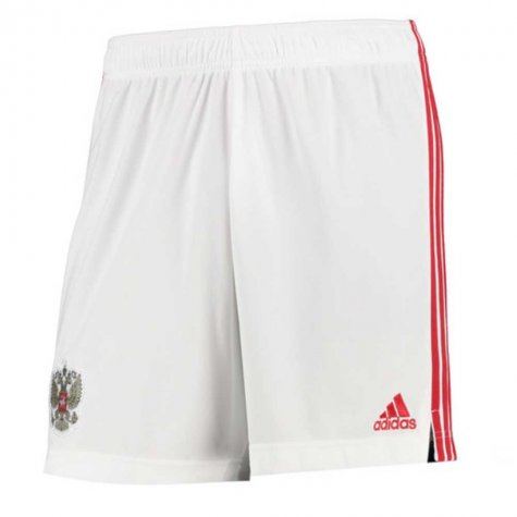2020-2021 Russia Home Adidas Football Shorts (White)