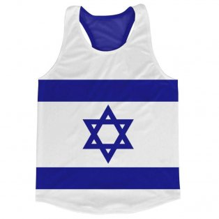 Israel Flag Running Vest