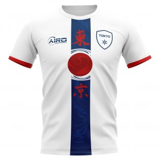 2020-2021 Tokyo Home Concept Football Shirt - Little Boys