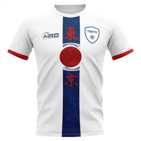 2020-2021 Tokyo Home Concept Football Shirt - Little Boys