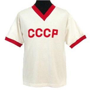 CCCP 1960s Away