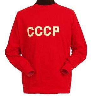 CCCP 1960s - 1970s
