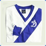 Dynamo Kiev 1960s