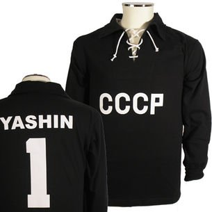 Soviet Union Lev Yashin 1